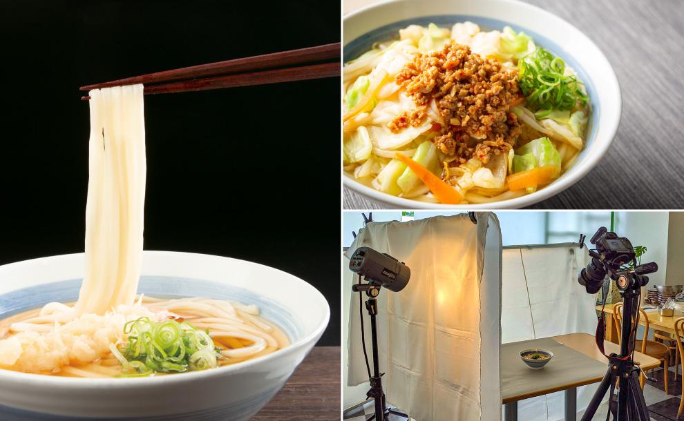 麺あがっ亭/商品撮影